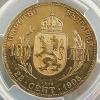 Продавам 3 български монети - last post by ivaningbg